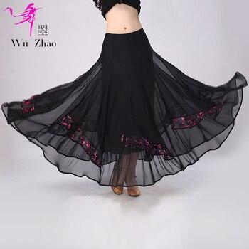 Lady Modern Dance Skirt Girls Ballroom Dancing Suit Girls Pendulum Skirt Waltz Dance Long Skirt Female Dancing Suit D03