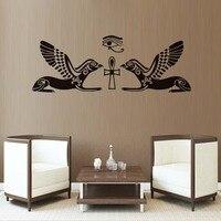 DCTOP DIY 이동식 호루스 이집트 하나님 눈 벽 스티커 침실 거실 장식 이집트 벽화 홈 장식 벽 데칼