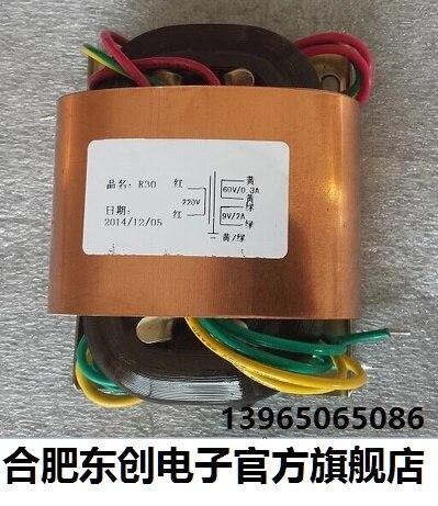 60 v 0.3A 9 v 2A R Nucleo del Trasformatore 36VA R30 personalizzato trasformatore 220 v schermatura in rame di uscita per la Pre -decoder amplificatore di Potenza60 v 0.3A 9 v 2A R Nucleo del Trasformatore 36VA R30 personalizzato trasformatore 220 v schermatura in rame di uscita per la Pre -decoder amplificatore di Potenza