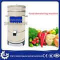 Обезвоживающая машина из нержавеющей стали  коммерческая машина для обезвоживания пищевых продуктов  емкость 6 кг