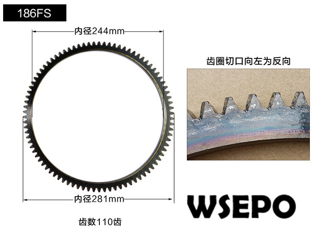 Top Quality! Flywheel Gear Ring for 186FS 9HP Air Cooled 04 stroke Diesel Engine, 5KW Diesel Generator PartsTop Quality! Flywheel Gear Ring for 186FS 9HP Air Cooled 04 stroke Diesel Engine, 5KW Diesel Generator Parts