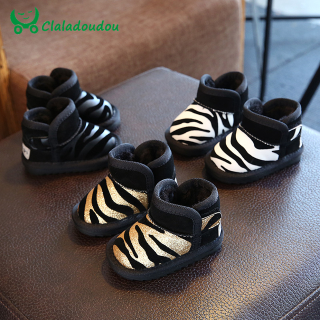 10-13CM Infant Baby Boots Genuine Leather Baby Shoes Boys Girls Fur Booties Girl Black Yellow Toddler Shoes Baby Shoes Girls
