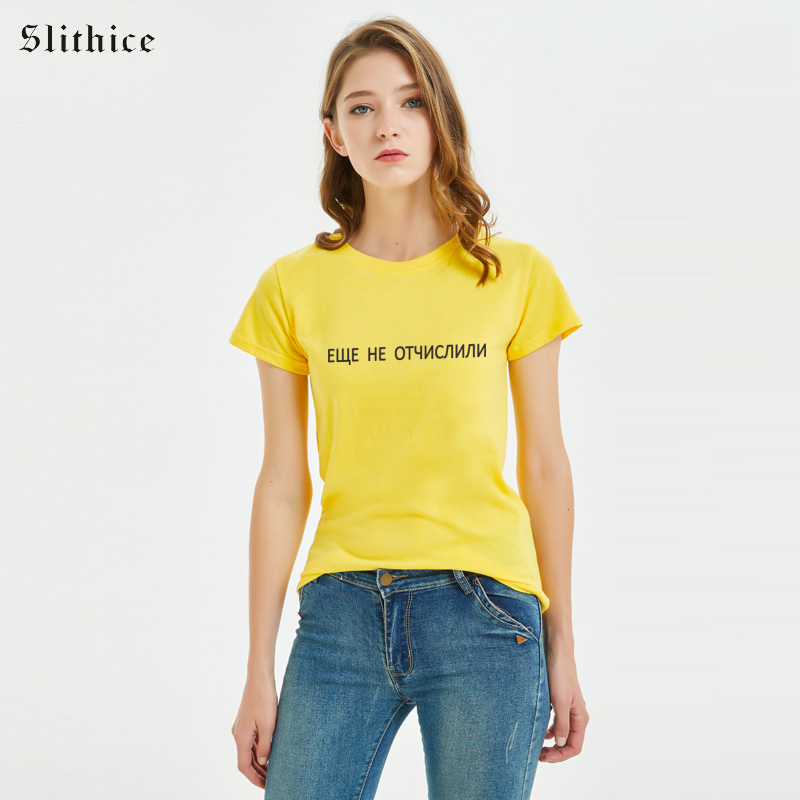 Slithice NOT YET ANYTHING Russian Style Letter Print female T-shirt harajuku tshirt tees Women Short sleeve Summer T-shirts image