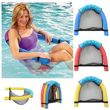 Swimming Rings Inflatable Boat Swim Seats Pool Float Toy Water Lifebuoy Circle Floating Chair Adults For Ring