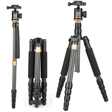 Qingzhuangshidai Q990C Professional Photography Carbon Fiber Camera Tripod Monopod with Ballhead Traveling For DSLR Canon Nikon
