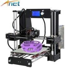 Легко собрать Анет A6 A8 3D-принтеры комплект Высокоточный RepRap i3 DIY большой Размеры 3D печатная машина + очаг + нити + SD карты + ЖК-дисплей