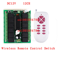 RF Wireless Remote Control Switch 12v 12ch Garage Door Remote Control Livolo Learning Code Light Relays