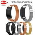 Edelstahl Armband Milanese Magnetische Schleife Band Für Samsung Getriebe Fit 2 SM R360 Smart Uhr Strap Für Getriebe Fit2 Uhrenarmbänder-in Cleveres Zubehör aus Verbraucherelektronik bei