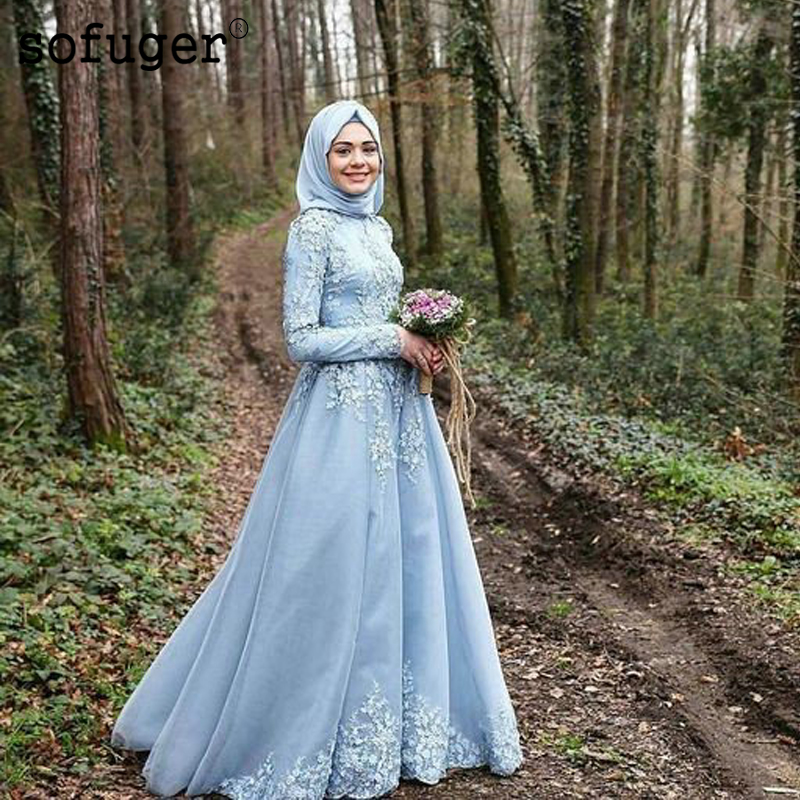 Weddings & Events Frugal Light Blue Long Sleeve Muslim Sofuge A-line Evening Dresses Lace Applique Court Train Tulle Dubai Bridal Reception Dress Utmost In Convenience