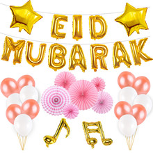 1 SET Eid Mubarak Banner Glitter EID balloon Festival Bunting Muslim Decor Ramadan Supplies star sequins DIY