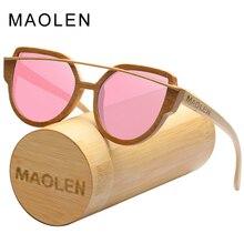 2017 maolen кошачий глаз деревянные Солнцезащитные очки для женщин Для женщин Поляризованные классический Брендовая Дизайнерская обувь twin-лучей Рамка Защита от солнца Очки UV400 для Для женщин Защита от солнца стекло