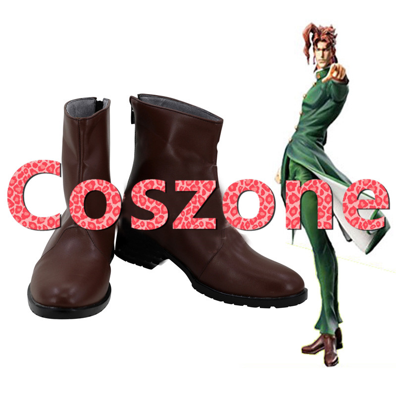JoJo's Bizarre Adventure Kakyoin Noriaki Cosplay Shoes Boots Halloween Carnival Cosplay Costume Accessories
