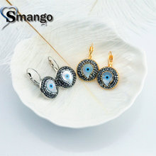 цена на 5 Pairs, New Arrivals,The Shape of Eyes Rhinestone Crystal Earrings for Women,Fashion Design.Can Mix