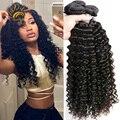 Onda Profunda brasileira Curly Virgem Cabelo 3 pcs muito Brasileiro Virgem Empresa Cabelo Rosa cabelo Profunda Curly 100% Cabelo Humano Tecer feixes