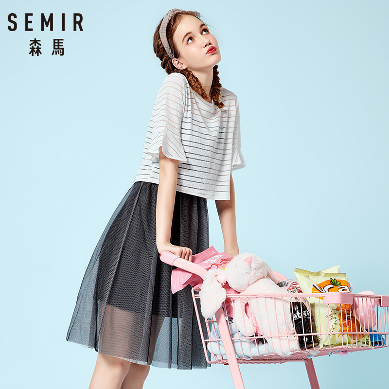 Semir 2018 Summer New Dress Female Two-piece Suit Short-sleeved T-shirt Suspender Dress Mesh Lace Dresses For Women Clothing