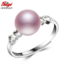 Fashion Heart Natural Pearl Ring for Ladies Anniversary Jewelry Gifts 8-9MM Purple Freshwater Fine Wholesale FEIGE