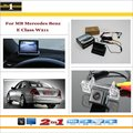 """Car Rearview Camera + 4.3"""" LCD Screen Monitor = 2 in 1 Parking Assistance System - For Mercedes Benz E Class W211 2002~2008"""