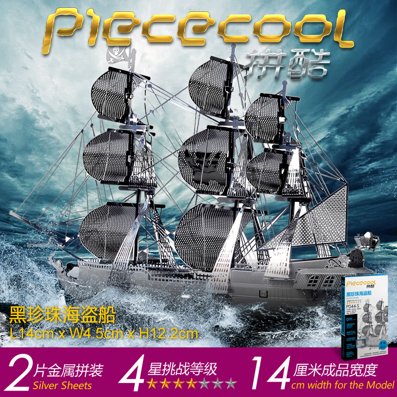 Black Pearl P044-S Piececool 3D laser cutting Jigsaw puzzle DIY Metal model Nano Puzzle Kids Educational Puzzles Toys for adult