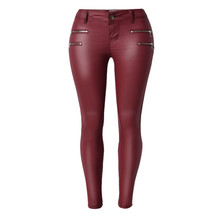 2016 Hot Sexy European and American Style Women Low Waist Slim PU Leather Double Zipper Leather Pants Long Lady Plus Size S1520
