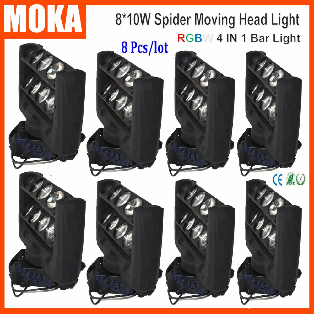 8PCS/LOT Led 8 Moving Head Spider Laser Spot Light for Stars Dj Party Event Cerebration 9 moving head laser spider light green color 50mw 9 triangle spider moving head light laser dj light disco club event