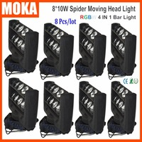 8PCS/LOT Led 8 Moving Head Spider Laser Spot Light for Stars Dj Party Event Cerebration