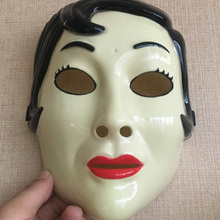 Mask Party Crossdress Costume Masquerade-Mask Halloween New Birthday Dance Beauty