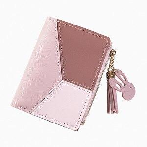 2020 New Wallet Short Women Wa
