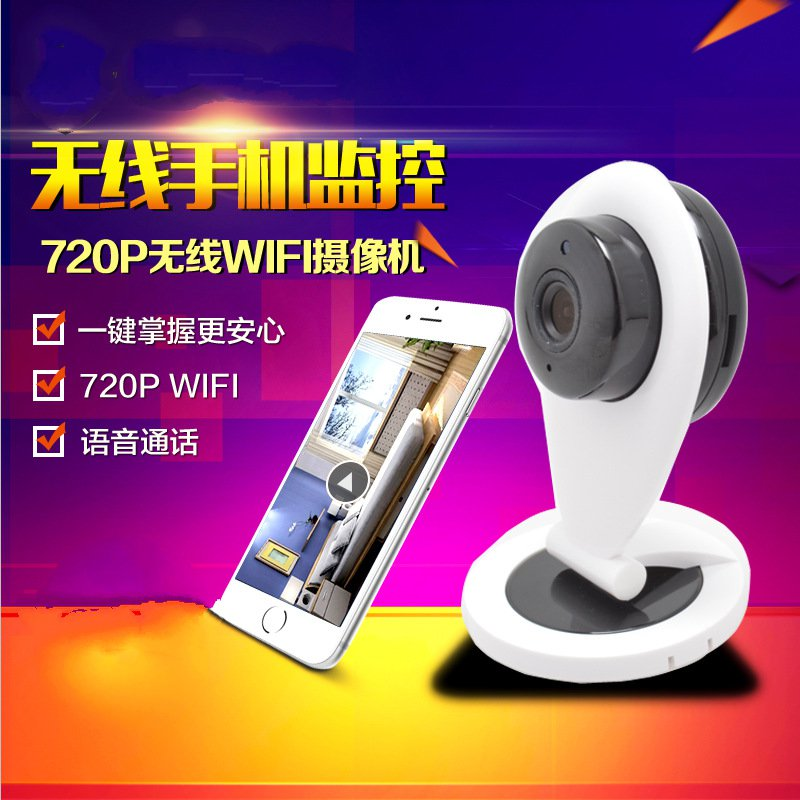 Wireless WiFi network camera monitoring alarm home card machine to see Jiabao remote robot wireless wifi