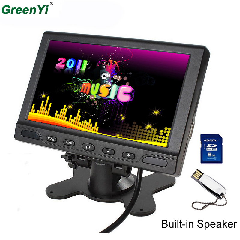 TFT LCD 800x480 720P 7 Inch Car Parking Monitor with 2 Video Input Car MP5 Video Player Support SD USB Flash Built in Speaker