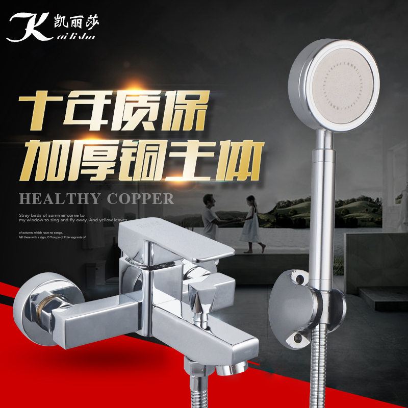 Full Copper Shower Faucet Bathtub Faucet Bathroom Concealed Triple Shower Switch Hot And Cold Shower Set Mixing Valve