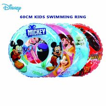 kids 3-12 years swimming ring inflatable pool float swim rings for Children boys and girls 60CM(China)