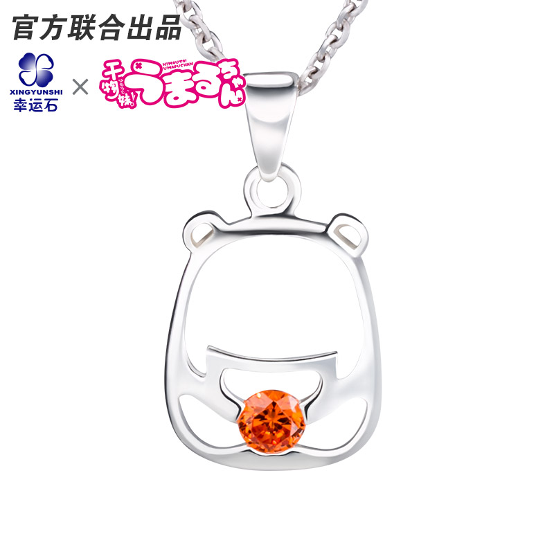 [UMARU CHAN] Zircon Pendant Silver 925 Sterling Cartoon Comics Role Himouto Umaru-chan Fashion Necklace