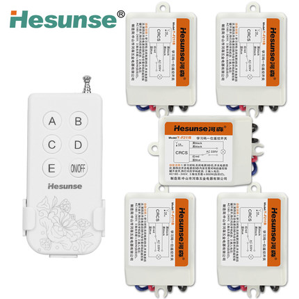 Free Shipping Y F211B1N5 220V Five Ways Wireless Digital ON OFF Remote Control Switch With 5