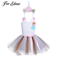Little Girls Rainbow Ballet Tutu Dress Kids Girl Birthday Wedding Photo Costumes Tulle Tutu Dress Baby