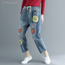 TWOTWINSTYLE Casual Denim Wide Leg Pants For Women High Waist Cuffs Ankle Length