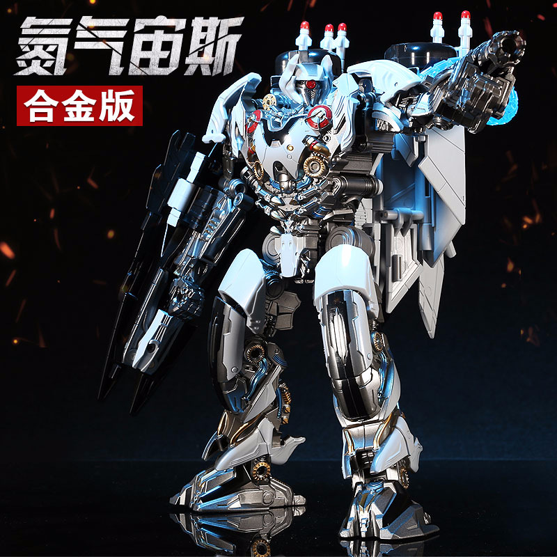 27Cm Alloy Version Deformation Car Aircraft Robot Transformation Toys Robot Zeus Action Figure Model For Children Kids Gifts mini robot deformation toys car model action figure gifts for children classic toy robocar transformation brinquedos page 6