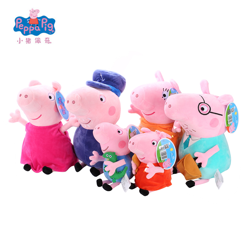 Original Brand Peppa Pig Plush Toys 19/30cm George Pig Family Set Pig's Friend Educational Birthday Gifts For Children Kids free shipping new 4 pcs set family pig plush doll soft toy father and mother pig and george 7 8 19 30 cm retail page 3
