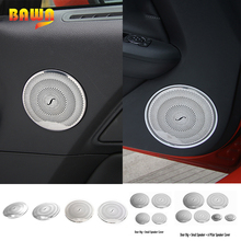 HANGUP Car Door Speaker Stereo Decoration Ring Trim Large Small Stickers Stainless Steel For Ford Mustang 2015 Up Car Styling hangup aluminum car door audio speaker net decoration cover trim stickers for chevrolet camaro 2017 up car styling