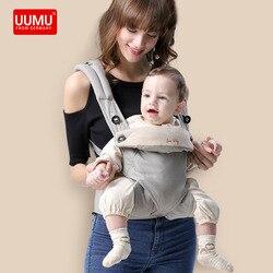 UUMU Хлопковые эргономичные рюкзаки для ношения новорожденных от 0 до 48 месяцев, набедренная переноска, слинг-рюкзаки, хипсит на плечи для пер...