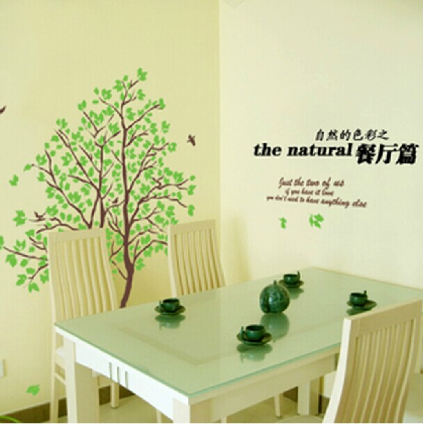 Large green tree wall stickers living room bedroom marriage room TV ...