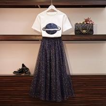 2019 New Summer Women's Two Piece Set Short Sleeve Sequined Planet T-shirt + Elastic Waist Mesh Skirt Set Ladies Skirt Suits