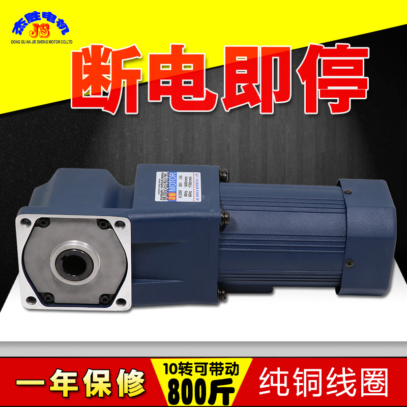 AC 380V 200W fixed speed right angle motor motor shaft real gear slowdown three-phase motor 7.5rpm to 400rpm