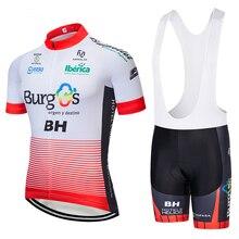Команда pro BH Велоспорт Джерси нагрудники шорты костюм Ropa Ciclismo мужские летние быстросохнущие Би Велоспорт Майо Одежда