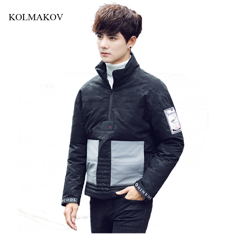 2017 new Winter Style men high-end down coats high quality stand collar short down coat mens solid slim jacket size M-3XL