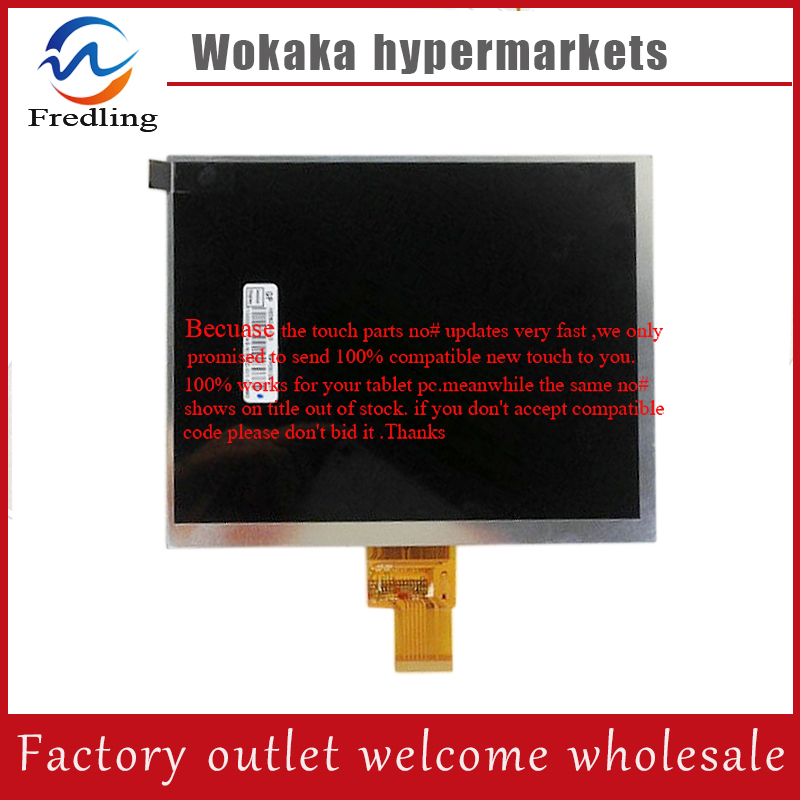 8 inch PRESTIGIO Multipad PMP5580C Duo Pro 8.0 PMP5580C_Duo Tablet TFT LCD Display Screen Replacement Panel Parts Free Shipping 8 inch touch screen for prestigio multipad wize 3408 4g panel digitizer multipad wize 3408 4g sensor replacement