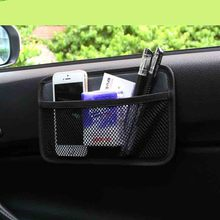 Universal Car Interior Storage Net Bag for Phone, Pen, Card, Paper, Towel