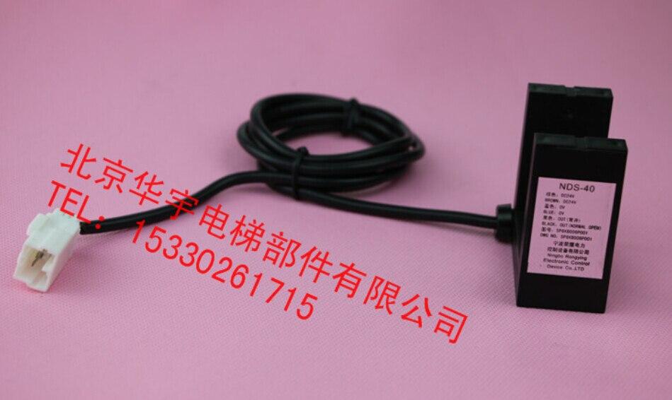 Pièces/capteur de nivellement photoélectrique/NDS-40/bouchons blancs