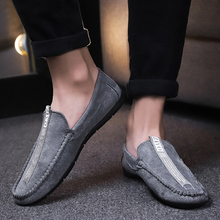 New pea shoes low to help soft shoes casual shoes men's shoes цена и фото
