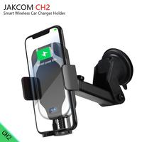 JAKCOM CH2 Smart Wireless Car Charger Holder Hot sale in Chargers as lii 500 dodocool 18650 battery charger