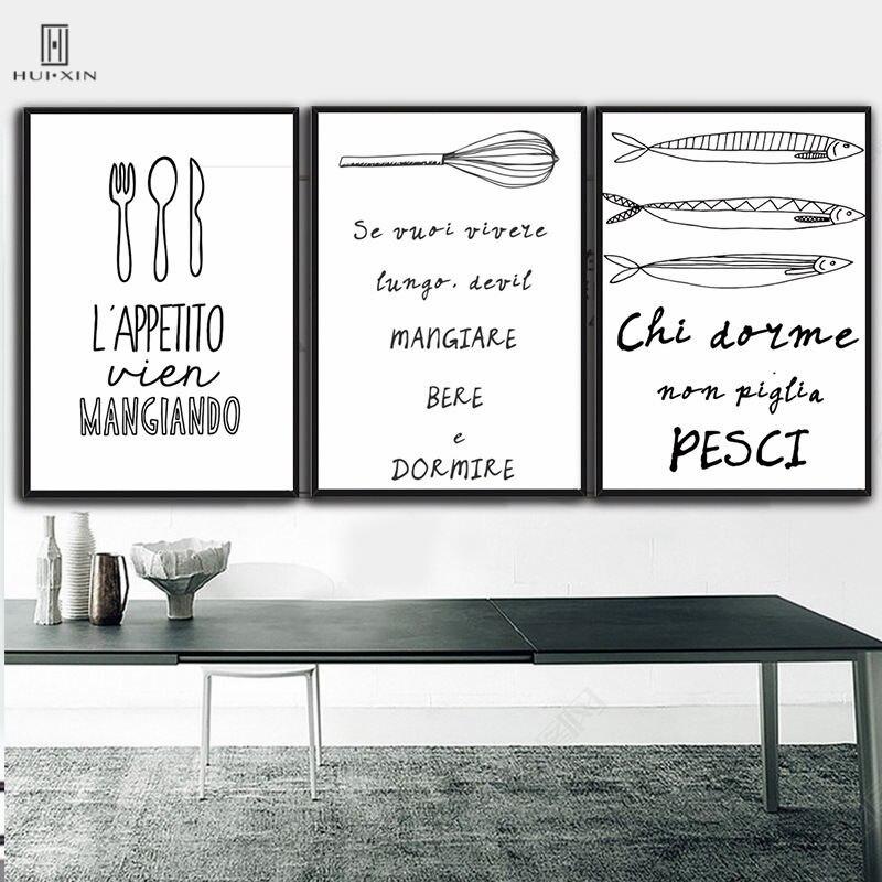 Us 489 40 Offprosty Hd Dynamiczną Wzór Gotowanie Rzeczy Zestaw ścienny Drukować Obrazy Minimalistyczne Dekoracyjne Na Płótnie Plakaty Do Kuchni